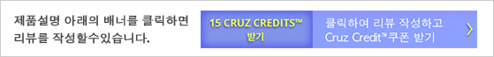 Click the Receive 15 Cruz Credits banner in the product description