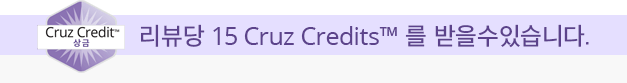 Receive 15 CruzCredits for writing a review